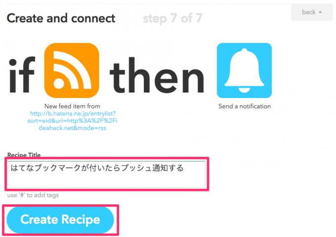 Create_Recipe_-_IFTTT