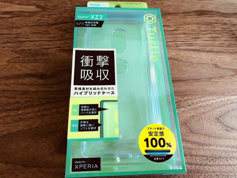 Xperia XZ2 ケース カバー